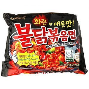 samyang-hot-chicken-flavour-ramen-noodles-140gr