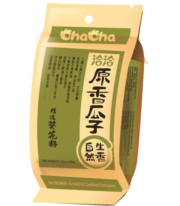 CHaCha-Sunflower-seeds-145gr