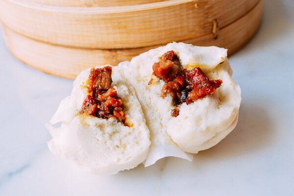 Chinese Steamed Pork Buns 1