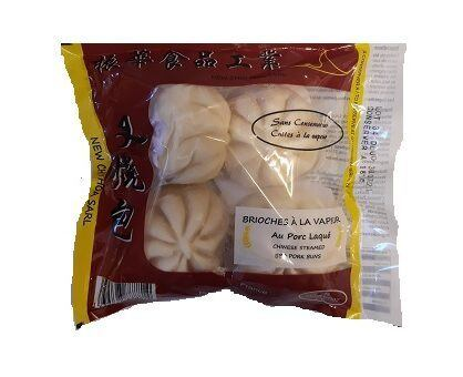 Chinese-steamed-pork-buns
