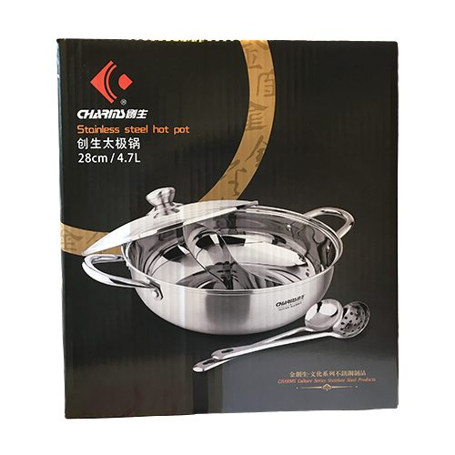 HS-Charrins-Stainless-Steel-Hot-Pot-28cm