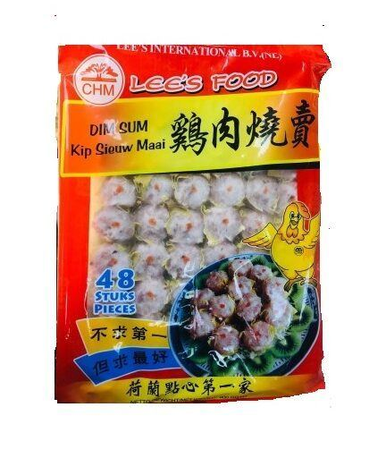 Lees Dim Sum Sieuw Maai Chicken 48 Pieces 1