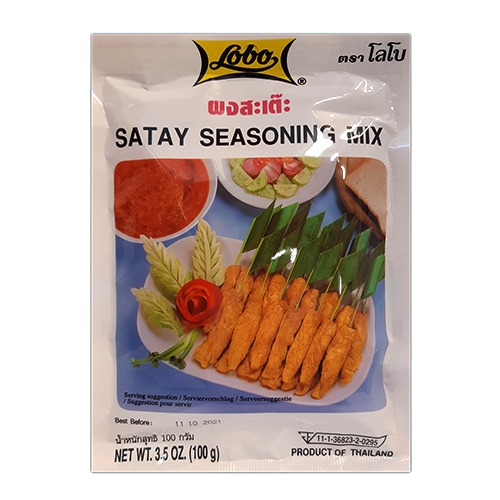 Lobo-Satay-Seasoning-Mix-100g