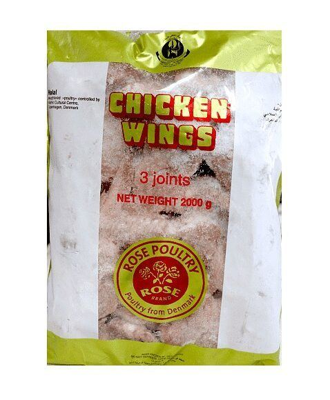 Rose-Poultry-Chicken-wings-2kg