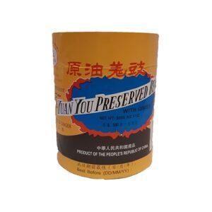 yank-you-preserved-beans-with-ginger-500g