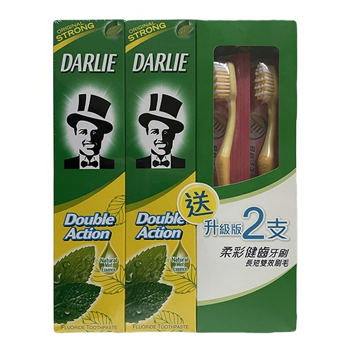 Darlie Double Action Toothbrush With Natural Mint Essence Toothpaste Pack 250x2 1