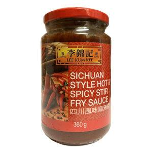 Lee-Kum-Kee-Sichuan-Style-Hot-Spicy-Stir-Fry-Sauce-360g