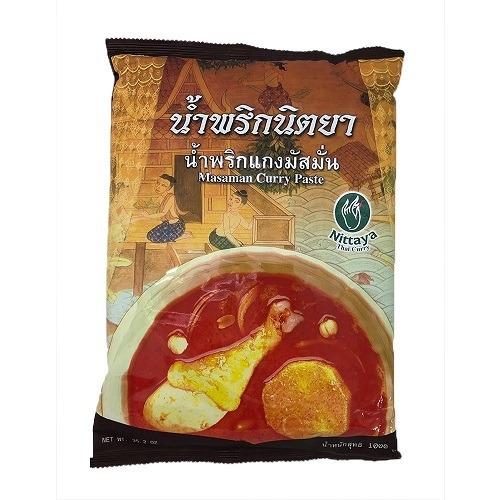 Nittaya-Massaman-Curry-Paste-1kg