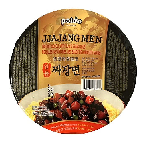 Paldo-Jjajangmen-King-Bowl-Instant-Noodles-with-Black-Bean-Sauce-190g