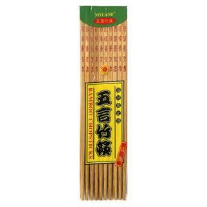 Bamboo-Chopsticks-10sets