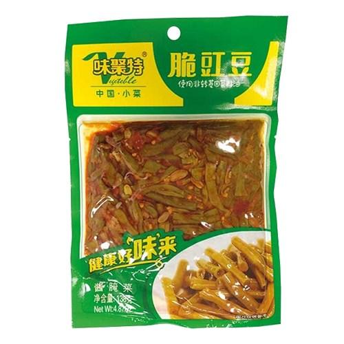 Weijute-crisp-cowpea-138g